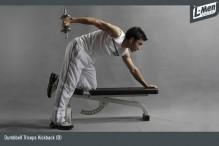 Dumbbell Triceps Kickback (B)