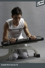 Dumbbell Wrist Extension (B)