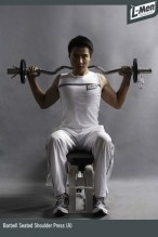 Barbell Seated Shoulder Press (A)
