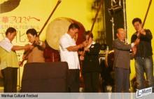 Mister International 2008