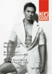 Men's Guide Vol 12 (part1)